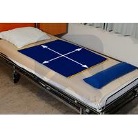 Устройство для перекладывания пациентов скользящая подстилка 110х80 см