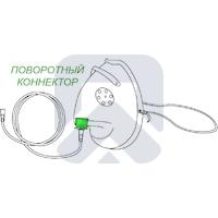 Маска для кислородной терапии с повортным коннектором