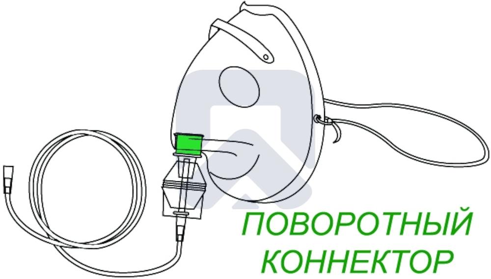 Маска для аэрозольной терапии с поворотным коннектором